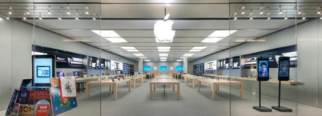 ventaja competitiva apple